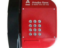 Банковский антивандальный телефонный аппарат