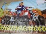 Баннер - фото 3