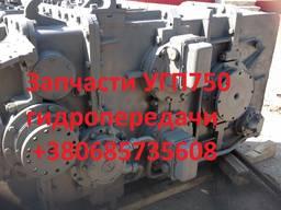 Рычаг 55-305В-38А