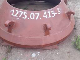 Бронь конуса кмд-2200