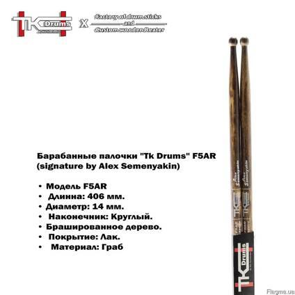 Барабанные палочки Tk Drums серии «Signature»