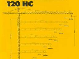 Башенный кран Liebherr 120 HC, б/у