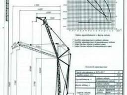 Башенный кран монтажный СКР 2200ЭМ