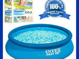 Бассейн Intex Easy Set с надувным верхом 2500л 244×76см