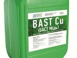 BAST Cu (БАСТ Медь)