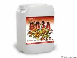 База купить гербицид, База цена, бентазон 480г/л