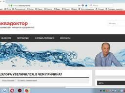 База знаний: химия для бассейнов и другое о бассейнах