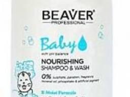 Beaver Professional детский шампунь для волос и тела I. C. S. Interbond Condition System. ..