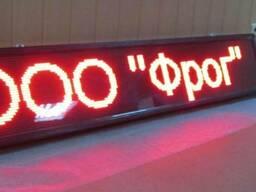 Бегущие светодиодные строки LED