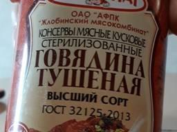 Беларусская тушёнка