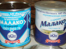 Белорусские продукты - фото 1
