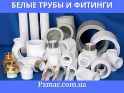 Белые Полипропиленовые Трубы. По цене завода!