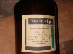 Бензиламин гидрохлорид
