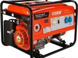 Бензиновая электростанция УГБ-5000 5 кВт - фото 1