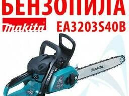 Бензиновая пила Makita EA3203S40B