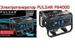 Бензиновая станция Pulsar PG- 4000