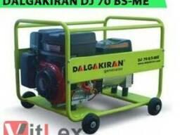 Бензиновый генератор Dalgakiran DJ 70 BS-ME.