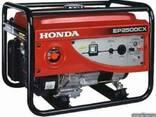 Бензиновый генератор Honda EP2500CX1 - фото 1