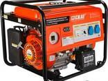 Бензиновая электростанция УГБ-4000Е 4 кВт - фото 1