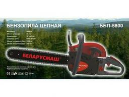 Бензопила Беларусмаш 5800 ( 2 шины, 2 цепи, в металле. ..