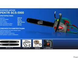 Бензопилы Спектр 5900 в металле 2 шины 2 цепи