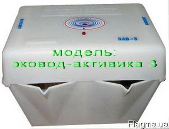 Бесфильтровый очиститель воды Эковод 3 литра ЭАВ 3К фильтр