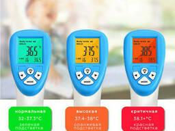 """Бесконтактный инфракрасный термометр Модель """"DT-8809C"""""""