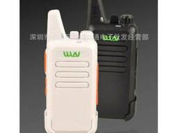 Беспроводная рация Wlan kd-c1, корпус пластмасс, частота 400-470MHz, Black, BOX