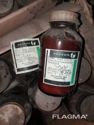 Бета -бензоилфенил гидразин