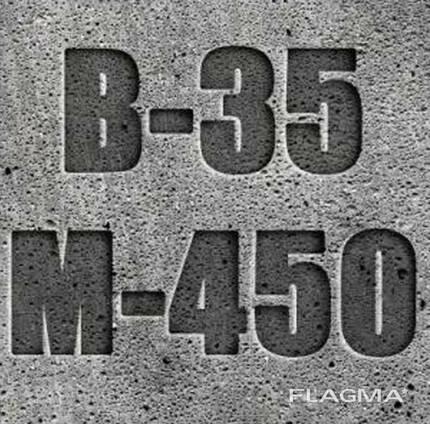 Бетон в 450 заказать бетон шишкин лес