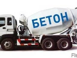 Бетон в Одессе и области м-150