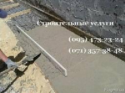 Бетон в ручную в Донецке. От-мостки. Бетонные работы.