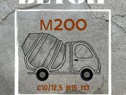 Бетон В15 М200 П3 в Николаеве