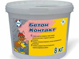 Бетонконтакт краска адгезионная Ферозит 17, 8 кг