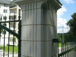 Бетонный забор - фото 1