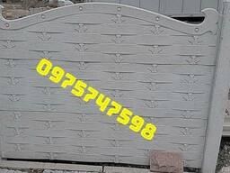 """Бетонный забор """"Доска"""""""
