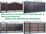 Самый дешёвый забор это бетонный наборной забор (еврозабор) - фото 7