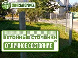 Бетонные столбики для ограждений, Стовпчики бетонні на паркан 2.2-2.4 м