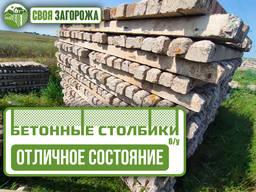 Бетонные столбики, Стовпчики бетонні 2.4 м