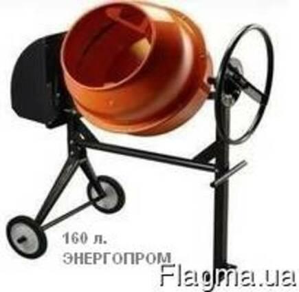 Бетономешалка Энергопром БМ 160 К