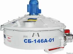Бетоносмеситель принудительного действия СБ-146А объём 750 л