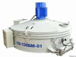 Бетоносмеситель принудительный СБ-138БМ объём 1500 л