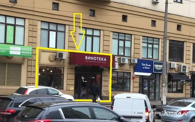Без%, здам магазин 97м2, вул Дмитрівська 75, Лукянівка, Київ