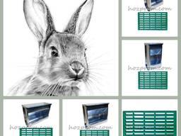 Безпечна багатосекційна годівниця для кроликів