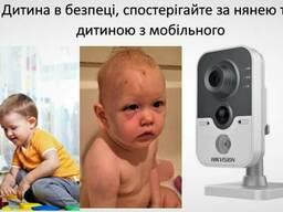 Безпека вашої дитини
