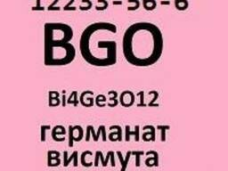 BGO (Bi4Ge3O12), Германат Висмута
