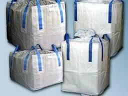 Биг-беги под минеральные удобрения (карбамид, селитра и т д)