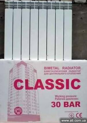 Биметаллические радиаторы Classic 7.8$