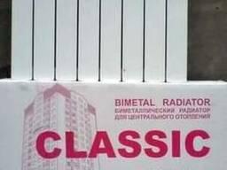 Биметаллические радиаторы Classic 7.8$ - фото 1