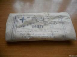 Бинт стерильный 5м(7м) СССР